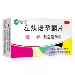 毓婷 左炔诺孕酮片 0.75mg*2片/盒 女事后72小时紧急避孕药