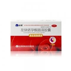 仙琚 左炔诺孕酮肠溶胶囊 1.5mg*1粒/盒 事后紧急避孕药