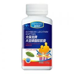 HPSON富莱欣  大豆磷脂软胶囊  1200mg/粒*100粒 卵磷脂 中老年辅助降血脂