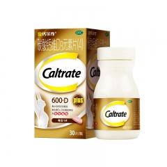金钙尔奇D 碳酸钙维D3元素片(4) 30片