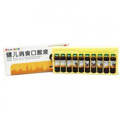 仁和 健儿消食口服液(米阿卡) 10ml*10支/盒