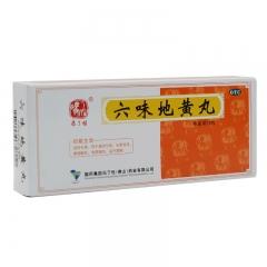 佛山冯了性 六味地黄丸 9g*10丸/盒