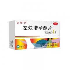 金毓婷 左炔诺孕酮片 1.5mg*1片