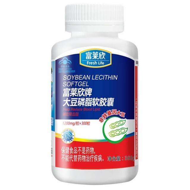 HPSON富莱欣 大豆磷脂软胶囊  1200mg/粒*300粒 卵磷脂 辅助降血脂