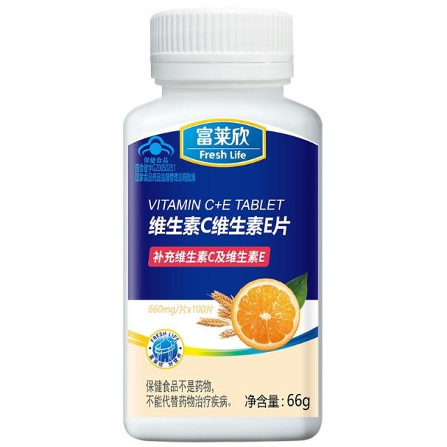 HPSON富莱欣  维生素C维生素E片 660mg/片*100片 补充维生素E维生素C