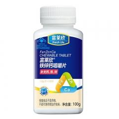 HPSON 富莱欣 铁锌钙咀嚼片 1g/片*100片