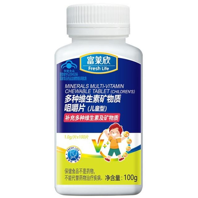 HPSON 富莱欣 多种维生素矿物质咀嚼片(儿童型)1g*100片/瓶 补充多种维生素矿物质