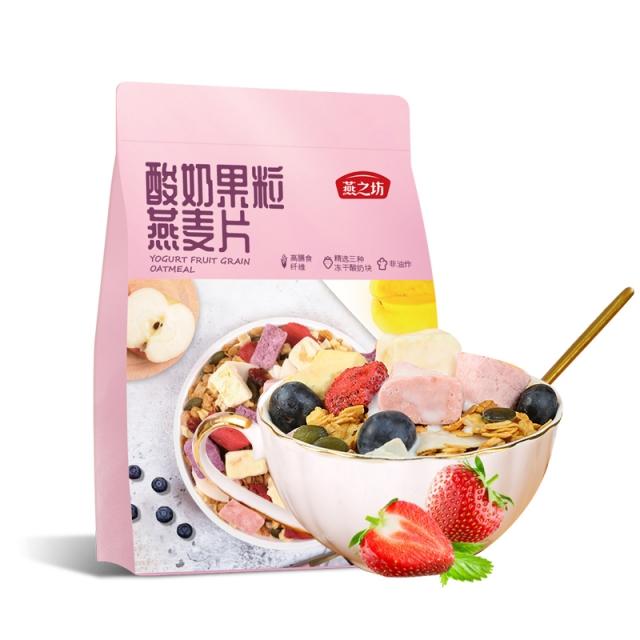 燕之坊 酸奶果粒燕麦片 【400g】
