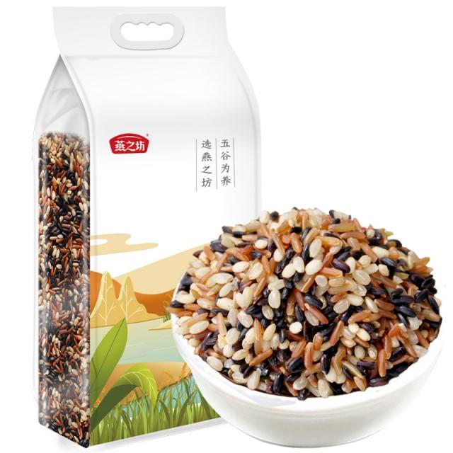燕之坊 三色糙米 黑米 红米 糙米 五谷杂粮 粗粮 粥米 2.5kg