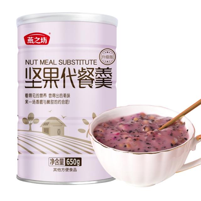 燕之坊 坚果代餐羹 【650g】