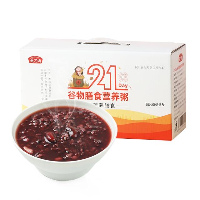 燕之坊 21Day谷物膳食营养粥 【2.1kg】