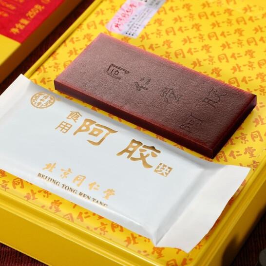 北京同仁堂(TRT)食用阿胶