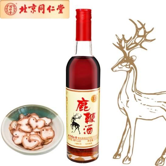 北京同仁堂 同仁鹿鞭酒38度(500ml/瓶)