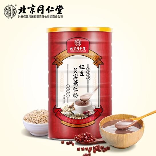 北京同仁堂 红豆芡实薏仁粉