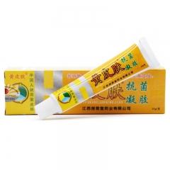 黄皮肤抗菌凝胶