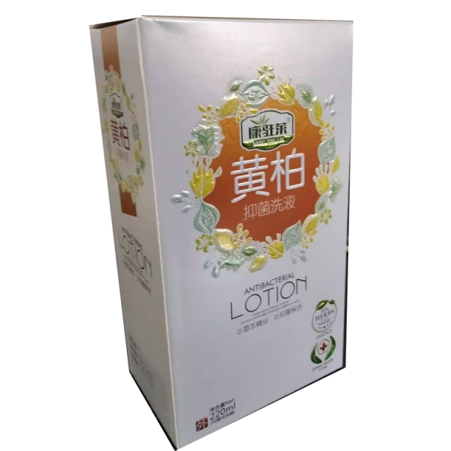 康驻莱 黄柏抑菌洗液220ml*1瓶/盒