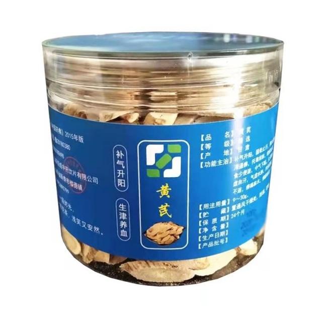 精选黄芪  甘肃源产 拒绝硫熏 豆味香浓好黄芪 100g/桶