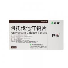 阿乐 阿托伐他汀钙片 10mg*7片 用于高胆固醇血症 冠心病
