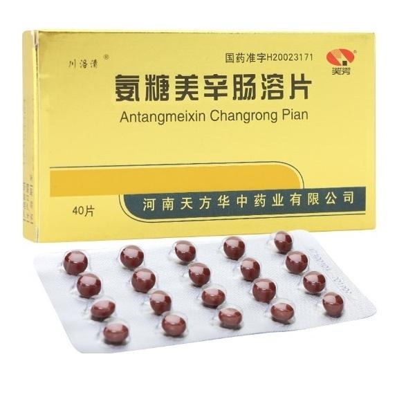 天方 川洛清 氨糖美辛肠溶片 40片/盒