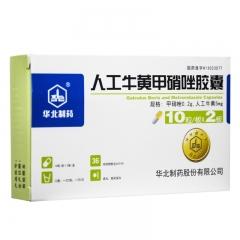 华北制药 人工牛黄甲硝唑胶囊 20粒/盒