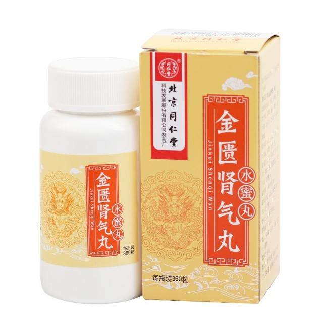 北京同仁堂 金匮肾气丸 360丸*1瓶/盒