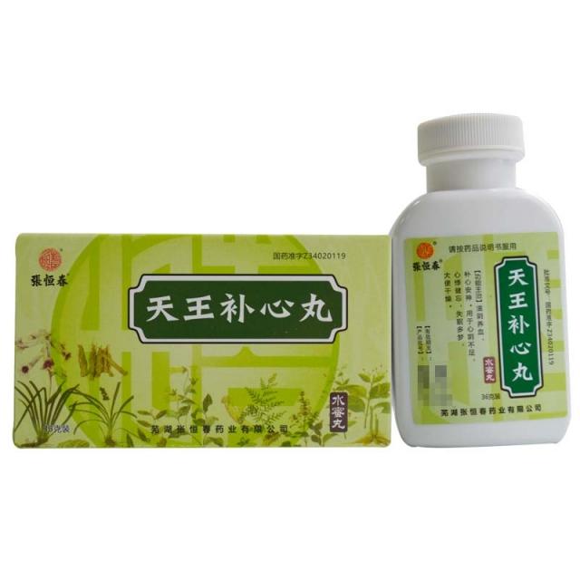 张恒春 天王补心丸 36克*1瓶/盒