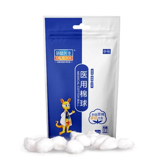 袋鼠医生医用棉球25g/袋