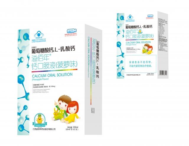 溢佰年钙口服液(菠萝味)10ml*15支/盒