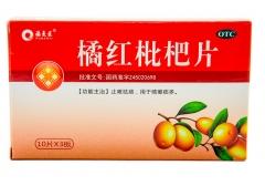 橘红枇杷片