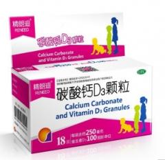碳酸钙D3颗粒(精朗迪)