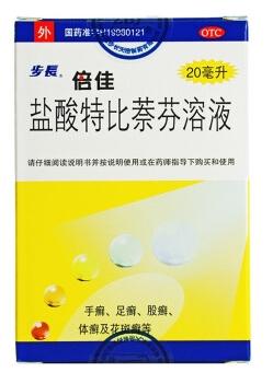 盐酸特比萘芬溶液(倍佳)