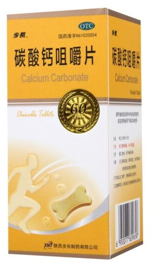 碳酸钙咀嚼片(步长)