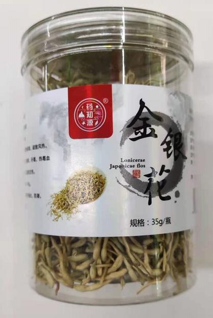 金银花(35g)