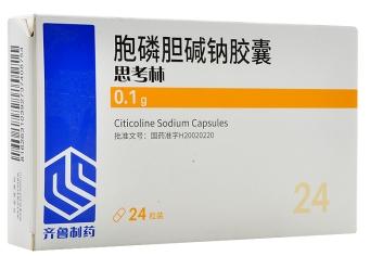 胞磷胆碱钠胶囊(思考林)