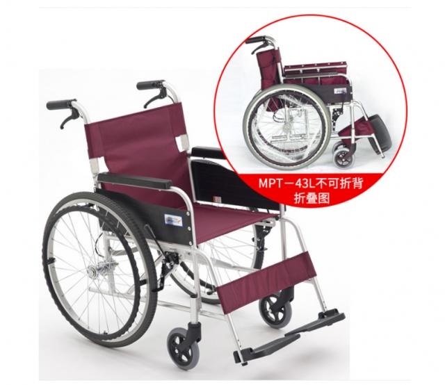 手动轮椅车 (MIKI航太铝合金手动轮椅车)MPT-43L 行动困难 残疾人 年老体弱者 折叠轻便