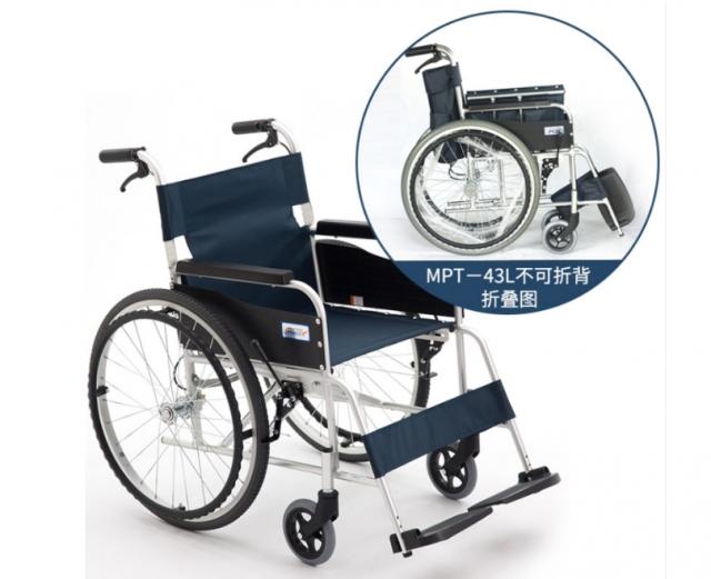 MIKI航太铝合金手动轮椅车 手动轮椅车 MPT-43L 行动困难 便携轮椅 手推车 代步车
