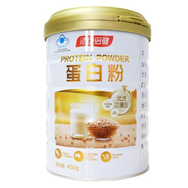 汤臣倍健 蛋白粉 450g 中老年成人孕妇 增强免疫力 营养粉保健品
