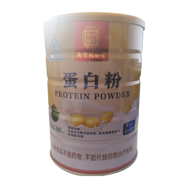 老乐铺家 南京同仁堂 蛋白粉  400克/罐 术后营养  中老年 提升免疫力 补品