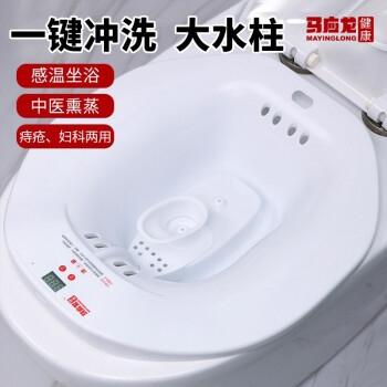 马应龙  防护型感温坐浴器 【1台】