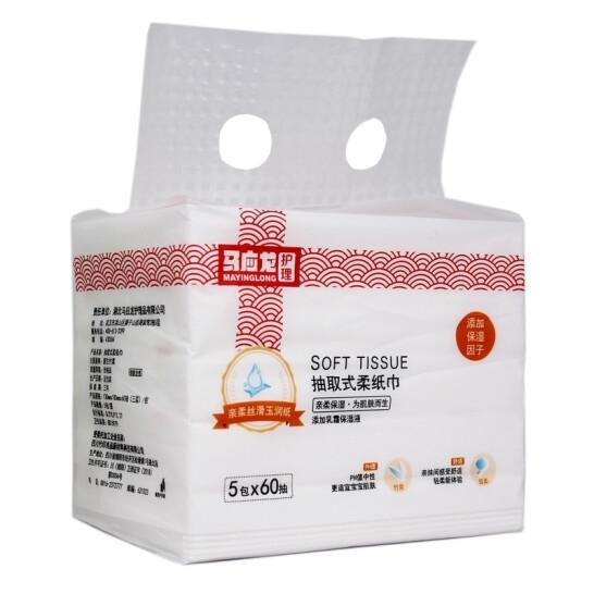 马应龙  护理柔纸巾(五联包)【组合装*5】