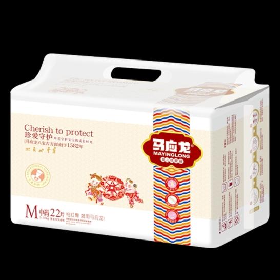 马应龙  珍爱守护婴儿纸尿裤M码(22片/包)