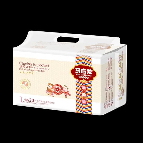 马应龙  珍爱守护婴儿纸尿裤L码(20片/包)