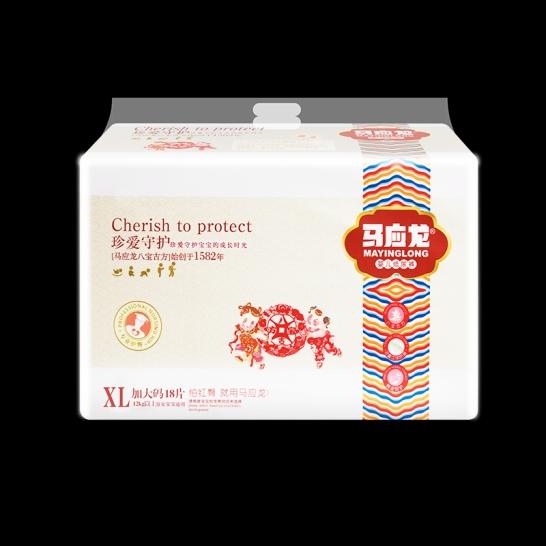马应龙  珍爱守护婴儿纸尿裤XL码(18片/包)