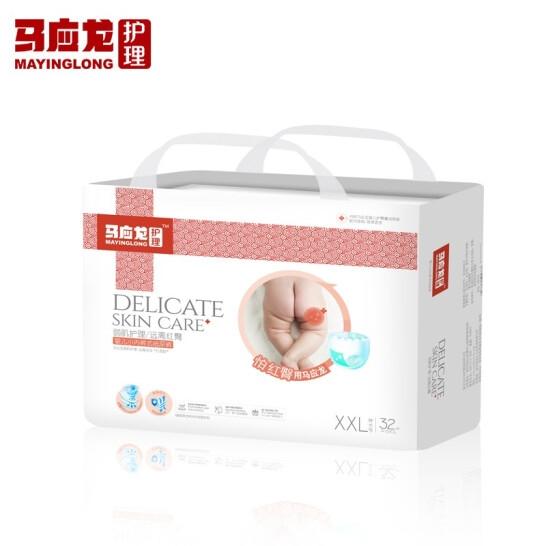 马应龙  婴儿拉拉裤XXL码(34片/包)